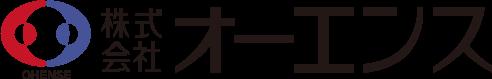 石川県金沢市・福井市・富山市の人材派遣会社|株式会社オーエンス